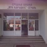"СШ ""Вук Караџић"" Сечањ"
